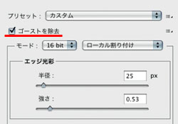 img_soft_pscs5_17_06.jpg