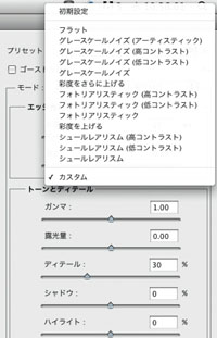 img_soft_pscs5_17_09.jpg