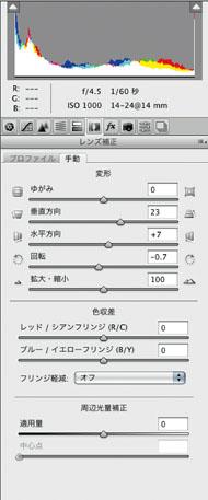 img_soft_pscs5_18_06.jpg