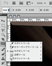 img_soft_pscs5_18_08.jpg