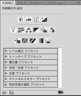img_soft_pscs5_21_04.jpg