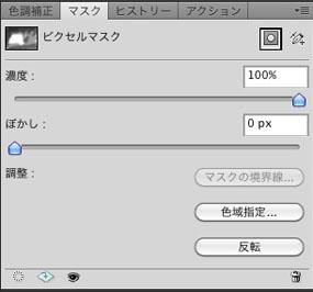 img_soft_pscs5_21_05.jpg