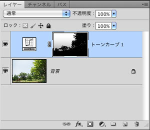 img_soft_pscs5_21_10.jpg