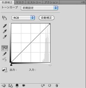 img_soft_pscs5_21_11.jpg