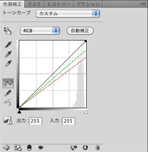 img_soft_pscs5_21_12.jpg