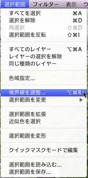 img_soft_pscs5_22_01.jpg