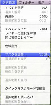 img_soft_pscs5_22_02.jpg