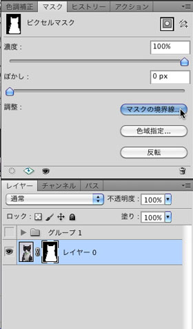 img_soft_pscs5_22_04.jpg