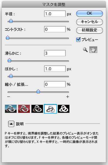 img_soft_pscs5_22_06.jpg