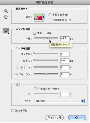 img_soft_pscs5_22_08.jpg