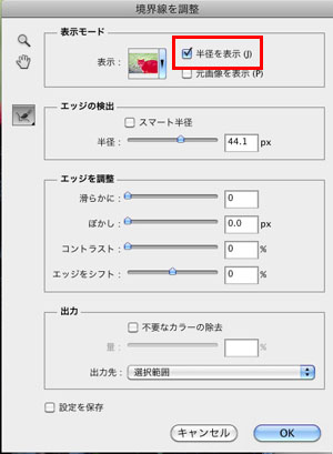 img_soft_pscs5_22_09.jpg