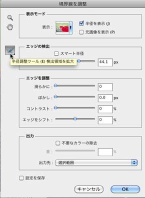 img_soft_pscs5_22_12.jpg