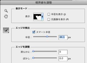 img_soft_pscs5_22_22.jpg