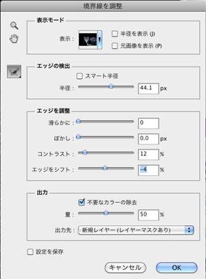 img_soft_pscs5_22_23.jpg