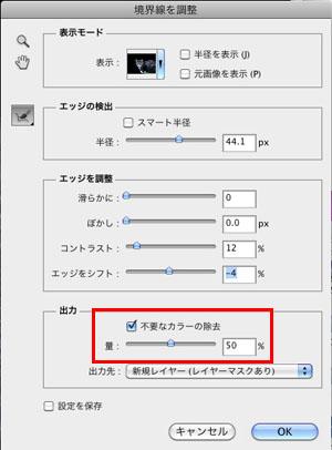 img_soft_pscs5_22_32.jpg