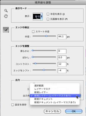 img_soft_pscs5_22_34.jpg