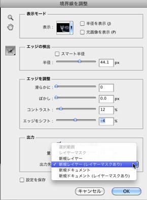 img_soft_pscs5_22_35.jpg