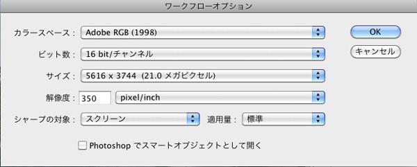 img_soft_pscs5_23_05.jpg