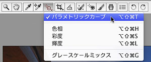img_soft_pscs5_23_18.jpg
