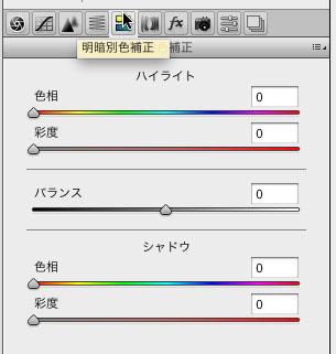 img_soft_pscs5_25_17.jpg