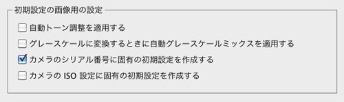 img_soft_pscs5_26_17.jpg