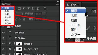 img_soft_pscs6_04_05.jpg
