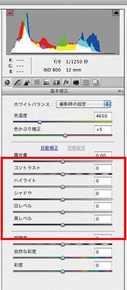 img_soft_pscs6_06_01.jpg