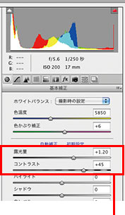 img_soft_pscs6_06_07.jpg