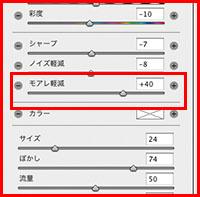 img_soft_pscs6_06_17.jpg