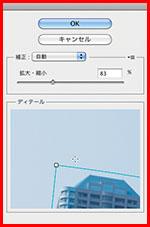 img_soft_pscs6_07_04.jpg