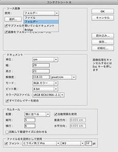 img_soft_pscs6_07_10.jpg