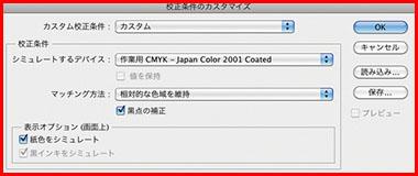 img_soft_pscs6_08_03.jpg