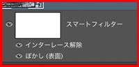 img_soft_pscs6_09_04.jpg