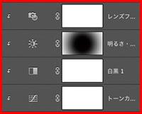 img_soft_pscs6_09_08.jpg