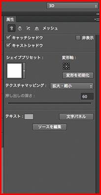 img_soft_pscs6_13_04.jpg