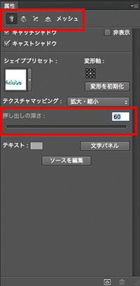img_soft_pscs6_13_09.jpg