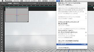 img_soft_pscs6_13_16.jpg