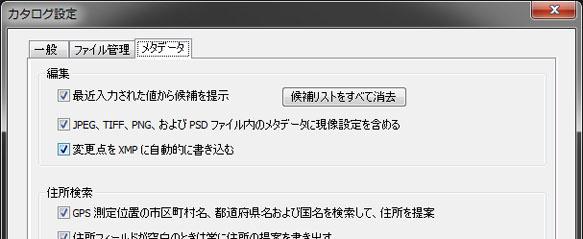 img_soft_pslr01_09.jpg