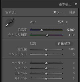 img_soft_pslr02_14.jpg