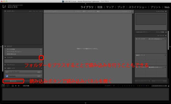 img_soft_pslr04_04.jpg