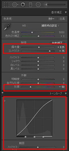 img_soft_pslr05_20.jpg