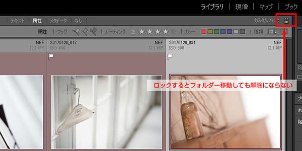 img_soft_pslr06_22.jpg