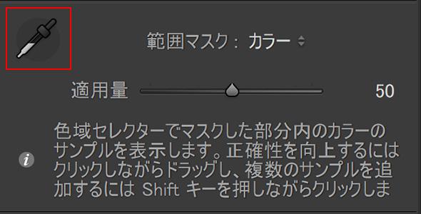 img_soft_pslr10_42.jpg