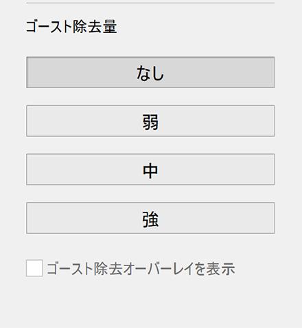img_soft_pslr11_14.jpg