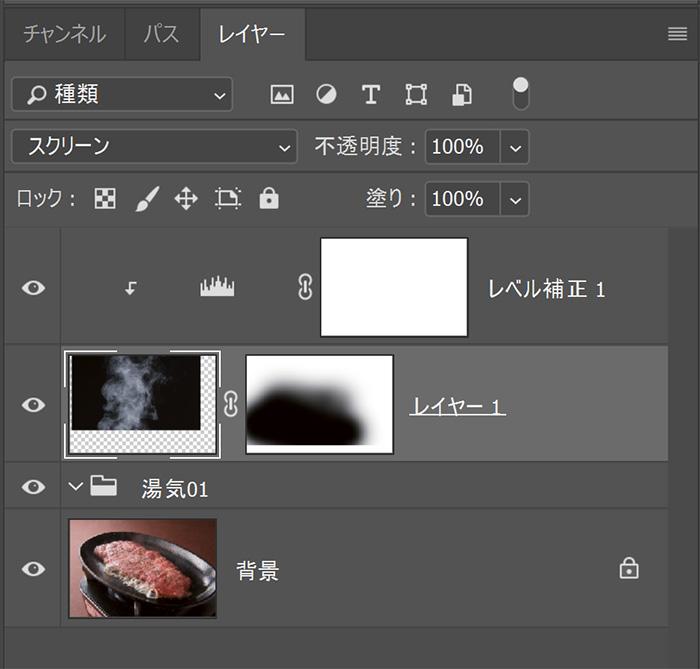 img_soft_pslr12_33.jpg