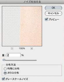 img_soft_retouch02_20.jpg