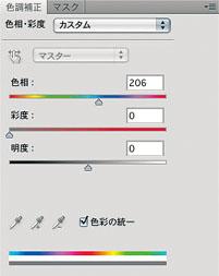 img_soft_retouch09_04.jpg