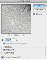 img_soft_retouch10_05.jpg