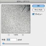 img_soft_retouch10_06.jpg