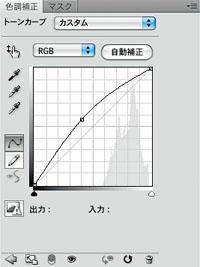 img_soft_retouch13_19.jpg